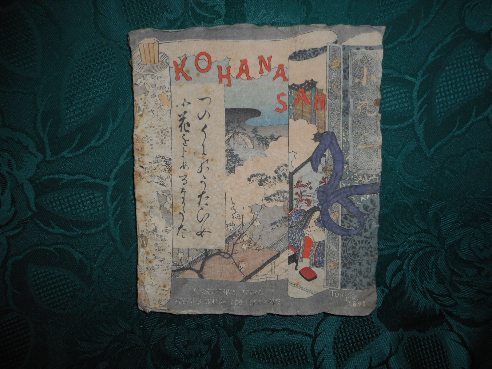 Image for Kohana San