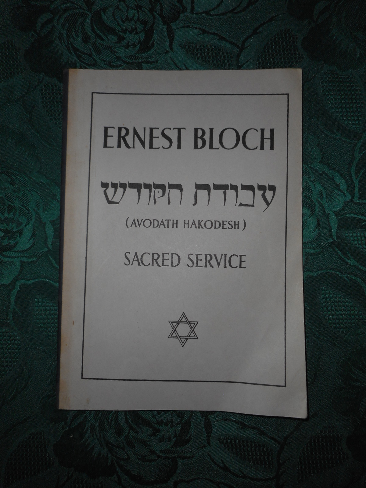 Image for Avodath Hakodesh (Sacred Service - Music and Text)  A Sabbath Morning Service According to the Union Prayer Book for Barytone (Cantor) , Mixed Chorus & Organ or Full Orchestra